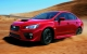More Powerful and Better 2015 Subaru WRX